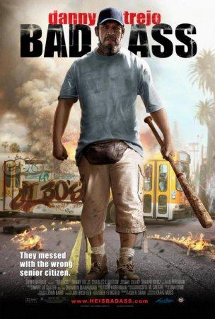 Крутой чувак (2012) DVDRip