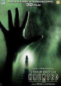 Дом призраков (2011) DVDRip