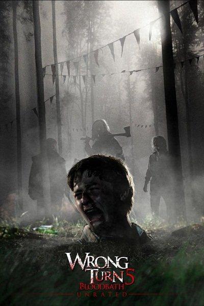 Поворот не туда 5 (2012)  HDRip | Лицензия